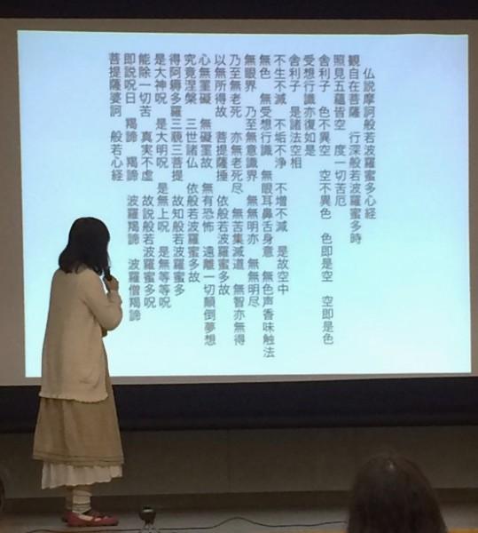般若心経について説明する山元加津子さん