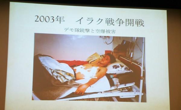 和泉シティプラザでの高遠菜穂子さん講演で使われた資料