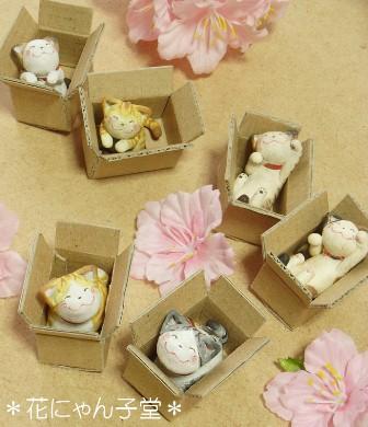 花にゃん子堂(大阪) 出展:イラスト雑貨、粘土細工