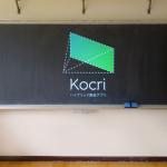アナログ黒板をデジタルするアプリ「Kocri」