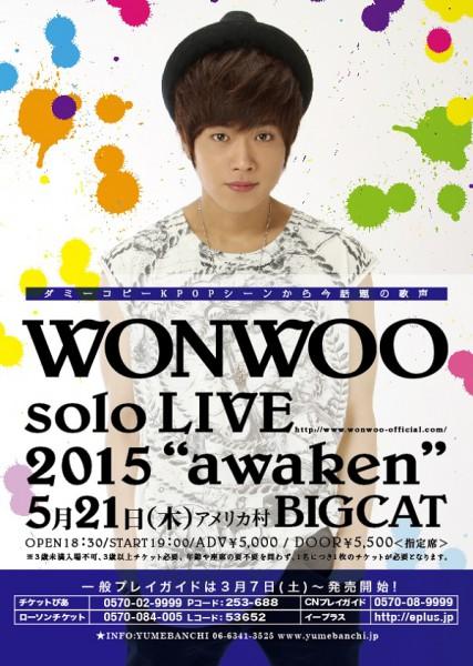 WONWOO solo LIVE 2015 awaken