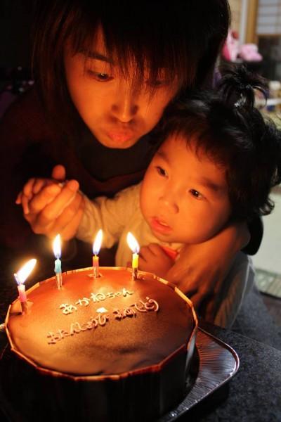 お誕生日のあ~ちゃん 写真提供:林智子さん