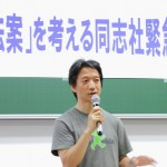 声明について説明する社会学部の板垣竜太教授=撮影・橋本正人