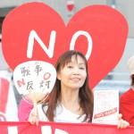 「戦争反対! 愛と平和の女子パレ」より=2015年7月19日、撮影・橋本正人