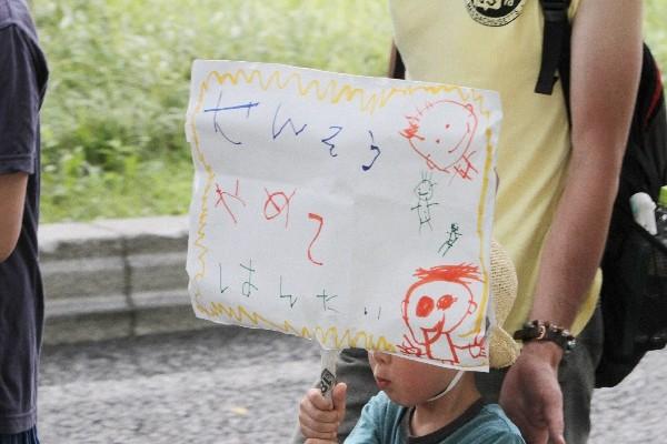 「SADL×SEALDs KANSAI『戦争法案』に反対する関西デモ」より=2015年7月19日、撮影・橋本正人