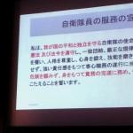 柳澤協二さん講演より=2015年7月6日、大阪市のエルシアターで、撮影・橋本正人