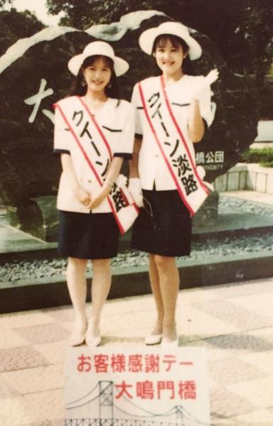 18歳の時の筆者(左)、クイーン淡路として活動