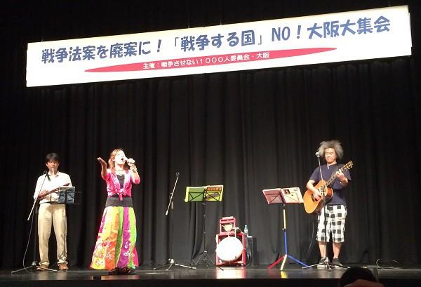 講演のあとで沖縄の歌などが披露された=2015年7月6日、大阪市のエルシアターで、撮影・橋本正人