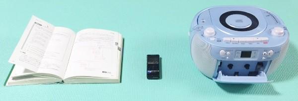今は見かけることが少なくなったカセットテープが使えるプレーヤー(右)。左はXMLの教科書、中央はmp3レコーダー=撮影・橋本正人
