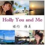 電子書籍「Holly You and Me」