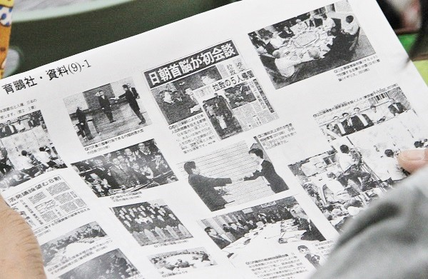 育鵬社の中学校公民教科書資料より=撮影・橋本正人