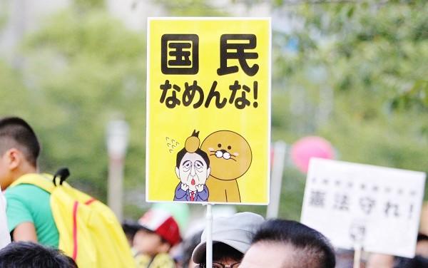 「戦争法案に反対する関西大行動」より=2015年9月13日、撮影・橋本正人
