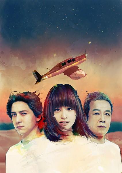 音楽劇「星の王子さま」ビジュアル。左から伊礼彼方さん、昆夏美さん、廣川三憲さん=画像制作:triple-O
