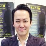 「東京の王様」終演後の榊原利彦さん=撮影・堀内優美