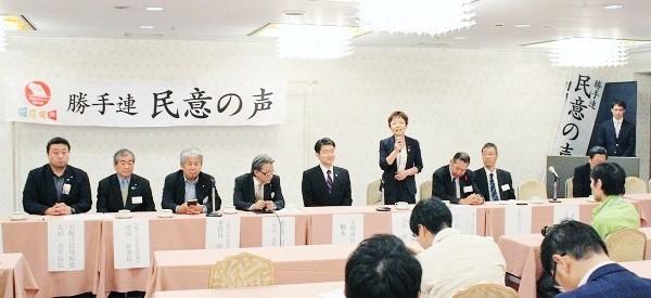 大阪市長選・大阪知事選への取り組みが検討された「勝手連 民意の声」のつどい=撮影・橋本正人
