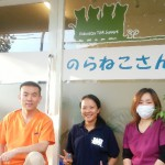 「のらねこさんの手術室」。左から、村上聡獣医師、秋本真奈代表、結城和美看護士=撮影・松中みどり