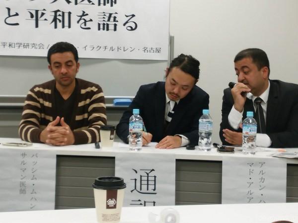 左端がバッシム・ムハンマド医師、右端がアルカン・ハディ医師「イラク人医師 戦争と平和を語る」より=撮影・松中みどり