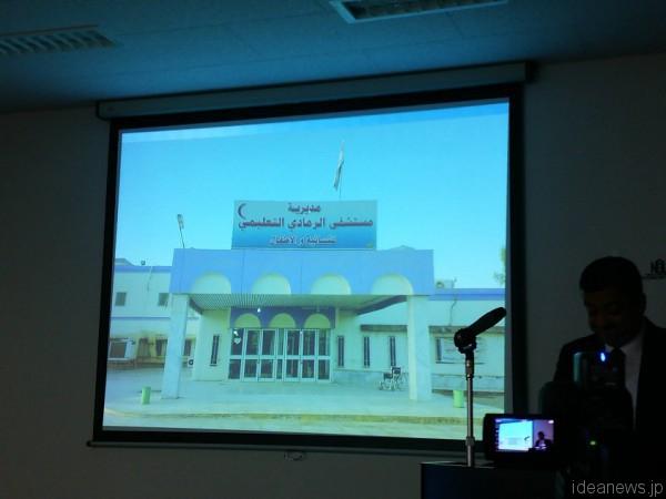 アルカンさんが勤めていたラマディの病院「イラク人医師 戦争と平和を語る」より=撮影・松中みどり