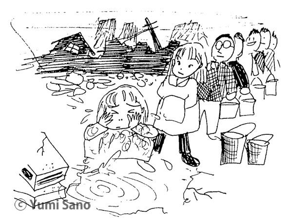"""Sketch from """"Rojiura ni tsuzuru koe: Kobe-Nagata sketch"""""""