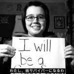 「Shannon Curtis - I Know I Know」YouTube画面より