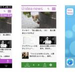 左からAndroid版アプリで開いた画面、iOS版アプリで開いた画面、ブラウザ用のアイコン(左上)とアプリのアイコン(中央上)