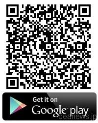 AndroidアプリのQRコード画像