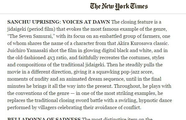 「新しき民」について書かれたニューヨークタイムズの記事=ニューヨークタイムズのホームページより