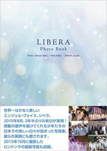 「LIBERA Photo Book」表紙