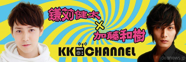 KKチャンネル「4Kradio」