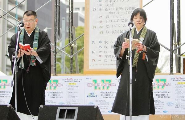 読経する五百井正浩さん(左)と工藤美彌子さん