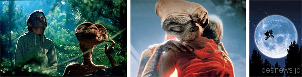 「E.T.」より