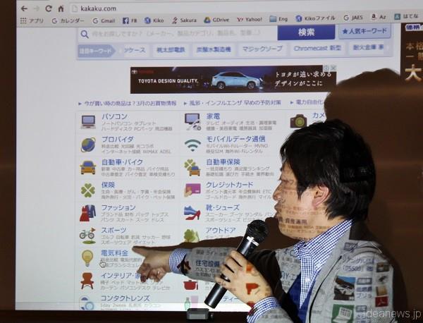スライドの一部を指さす豊田陽介さん=撮影・橋本正人