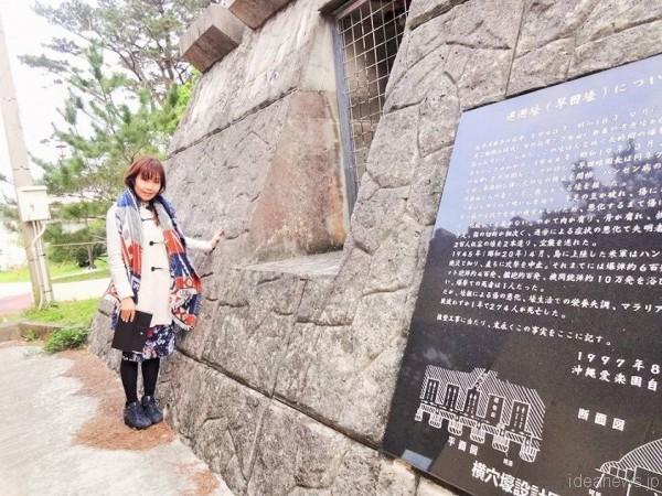 愛楽園に残る「早田壕」=撮影・成田正雄さん