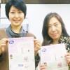 岡本多絵さん(左)と吉岡佐知子さん=撮影・松中みどり