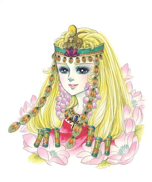 キャロル=©細川智栄子あんど芙~みん(月刊プリンセス)