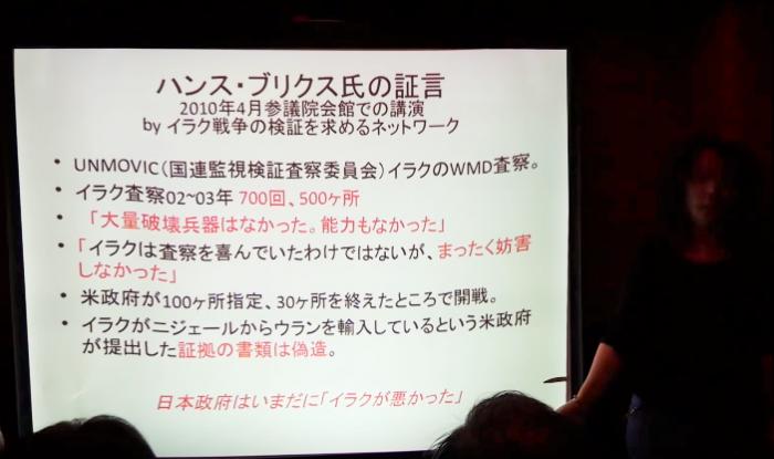2016年5月5日「高遠菜穂子さんトーク~命に国境はない」より