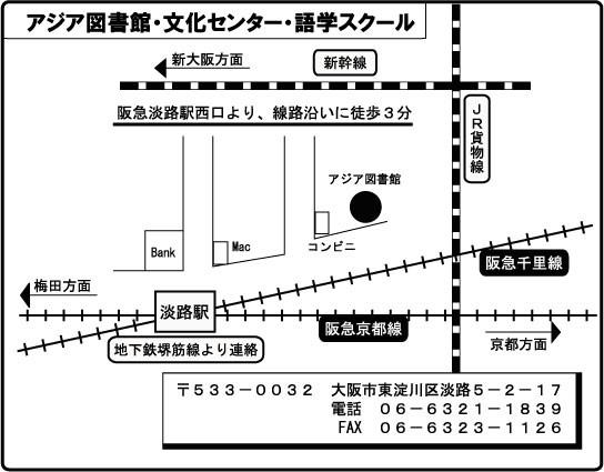 アジア図書館地図