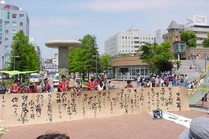 2002年5月3日の「青空表現市」より