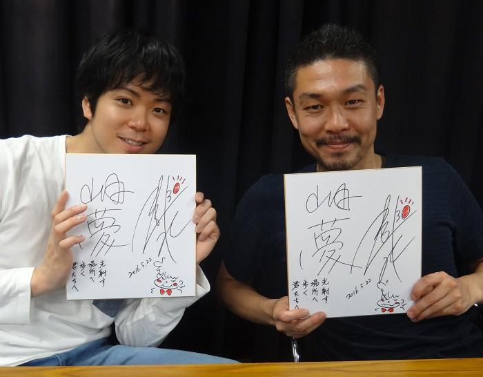 山本夢人さん(右)と三上陽永さん=撮影・達花和月