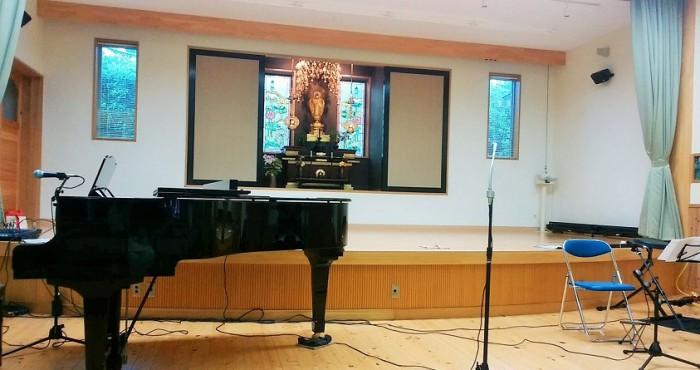 イベントが行われたのは、熊本県菊池市にある「ひかり保育園」の講堂でした=撮影・松中みどり