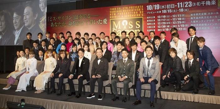 ミュージカル『ミス・サイゴン』製作発表より=撮影・岩村美佳