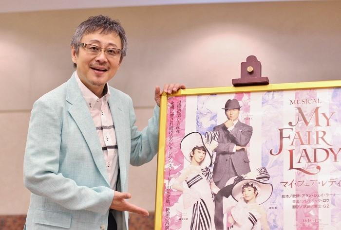 松尾貴史の画像 p1_25