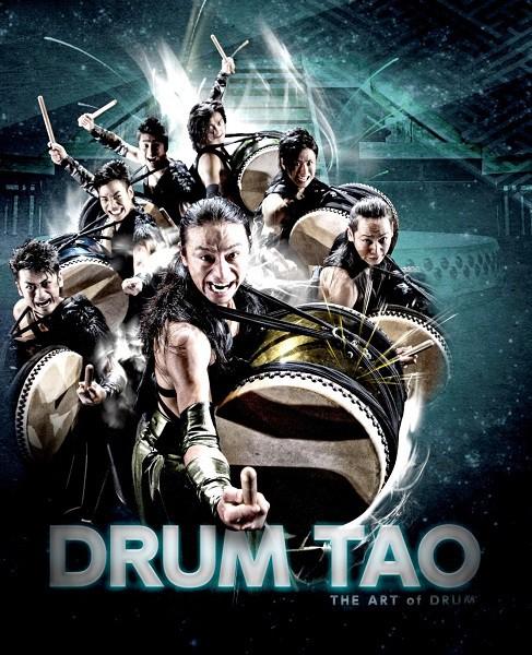 「DRUM TAO 舞響〜Bukyo〜踊る〇太鼓(わだいこ)」
