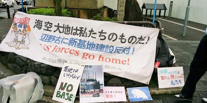 2016年7月13日 京都 三条京阪駅前での抗議行動=撮影・松中みどり