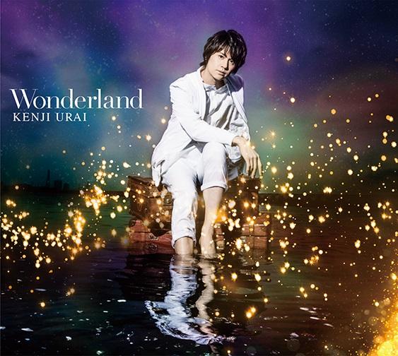 浦井健治さんの初ソロアルバム「Wonderland」より