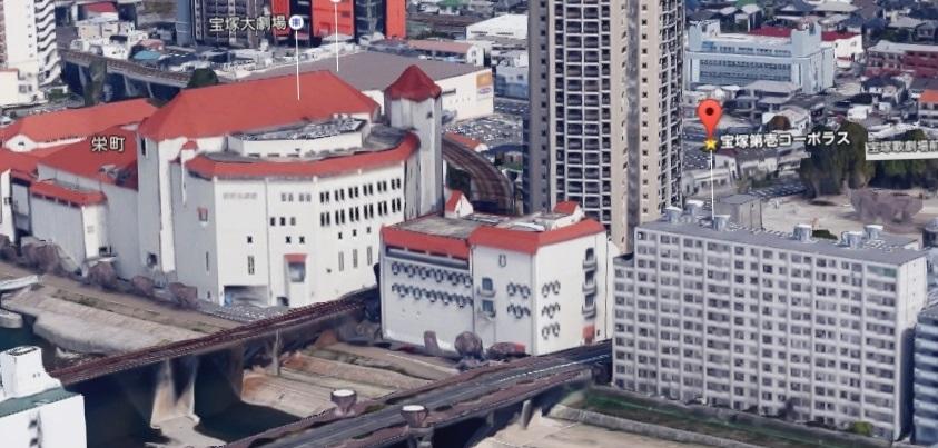 宝塚大劇場(左)、宝塚音楽学校(中央)、宝塚第壱コーポラス(右)=Googleマップより