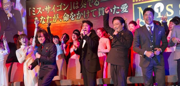 ミュージカル「ミス・サイゴン」製作発表より=撮影・岩村美佳