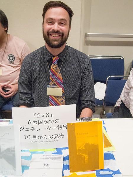 出展者の一人、アンドリュー・カンパーナさん=撮影・添嶋譲