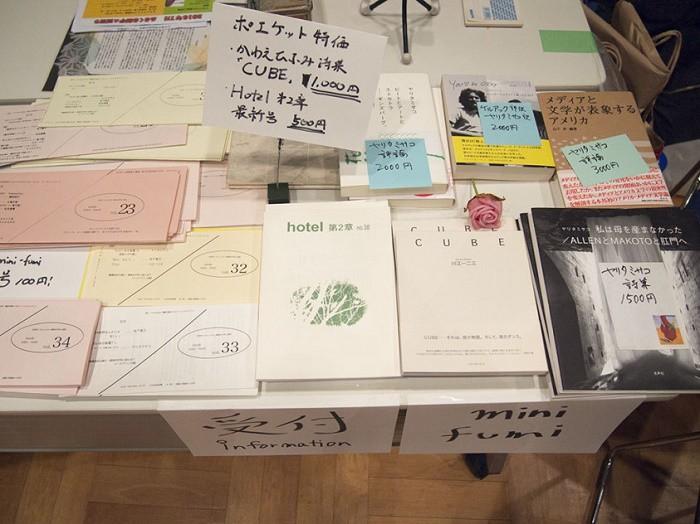 ポエケット主催者のブース。ヤリタミサコさん、かわえひふみさんの著作などが並べられています=撮影・添嶋譲