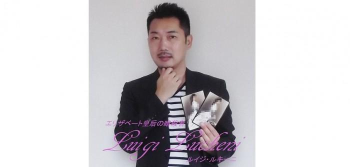 「エリザベート」に登場するルキーニの扮装をした濱恵介さん=写真提供・濱恵介さん